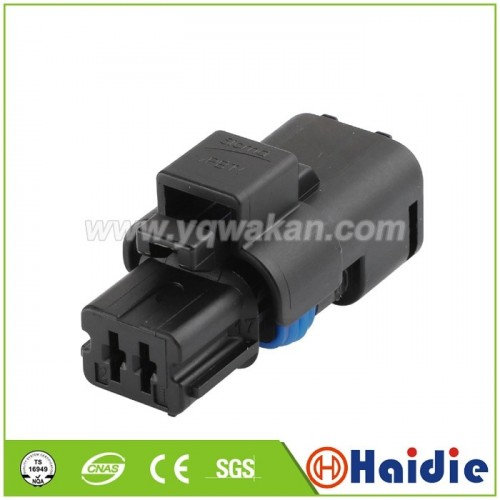 2setS 2pin Auto FCI Sensor Plug electric wiring electrical cable connector 211PC022S0149