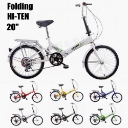 20 Inches 6 Speeds Folding Bicycle