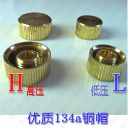 Automotive Air Conditioning R134A Copper Valve Cap  High and Low Pressure
