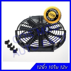 Universal 12 inch 12V Car High Power Pull Racing Electric Radiator Engine Cooling Fan