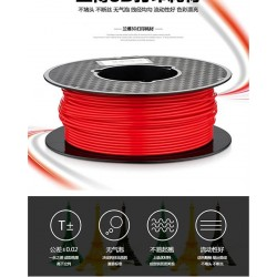 ABS Filament 1.75mm. 1kg.