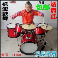 Drum Rack System for Child