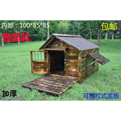 Large Outdoor Wood Dog House