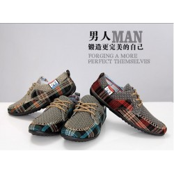 Men's casual sport and driving car flat shoes