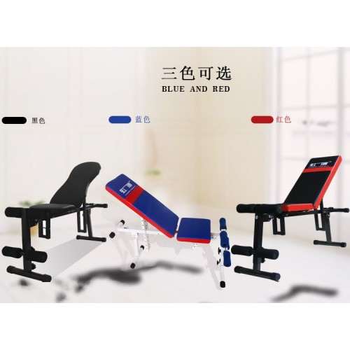 Adjustable Dumbbell Weight Bench