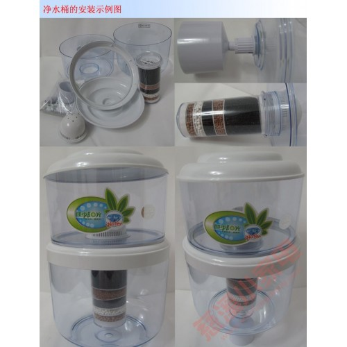 Water purifier filter bucket for water dispenser