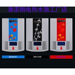 Electric water heater tankless heater 6000w