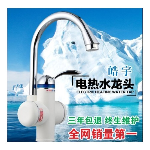 Electric heating faucet.