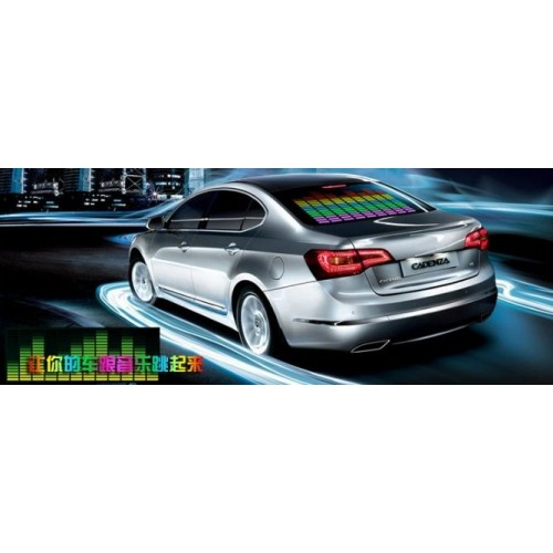 Equalizer EL Car Sticker