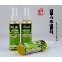 Habergeons crystal nano coating 60ml