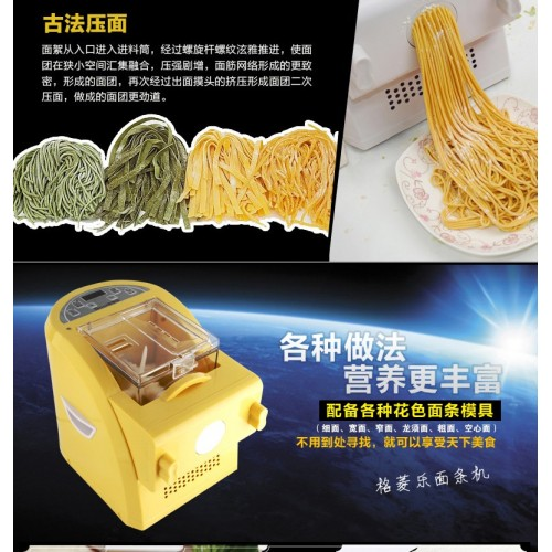 Fully-automatic electric noodle pressing machine