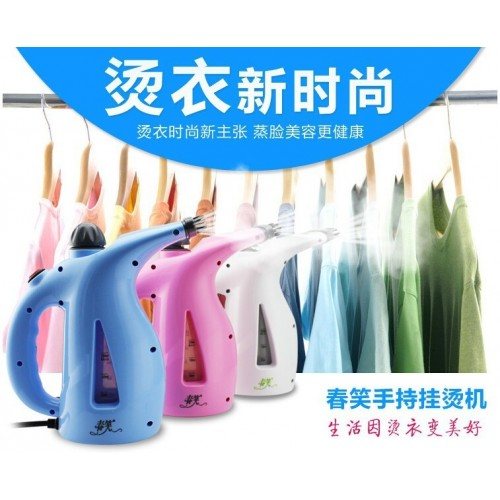 Mini Garment Steamer Ironing household Machine.