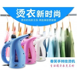 Mini Garment Steamer Ironing household Machine