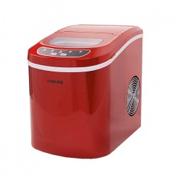 Automatic Portable Ice Cube Maker Machine 0.7KG Capacity