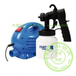 Electric Spray Gun 800ML 600W