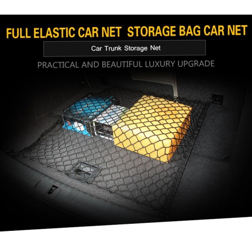 Car Boot String Bag Storage Net.