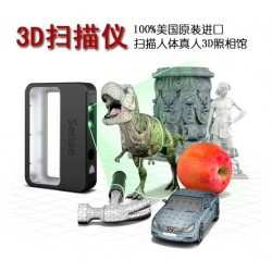 Portable SENSE 3D Hand-held Multi-colour Scanner
