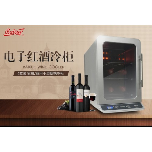 Mini wine cooler 19L 7-18 degree
