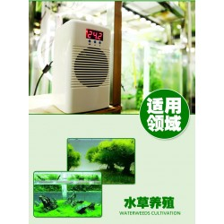 Aquarium Water Chiller with Thermostat Control