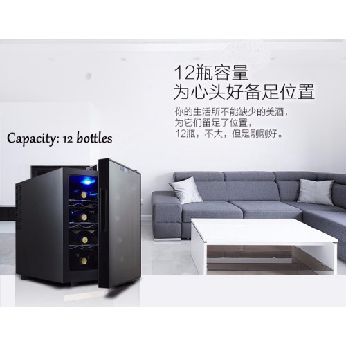 Electronic Home Cold Cabinet for Wine Cosmetic and General Purpose Storage Cooler