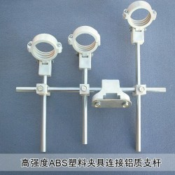 Multi Feed LNB Holder
