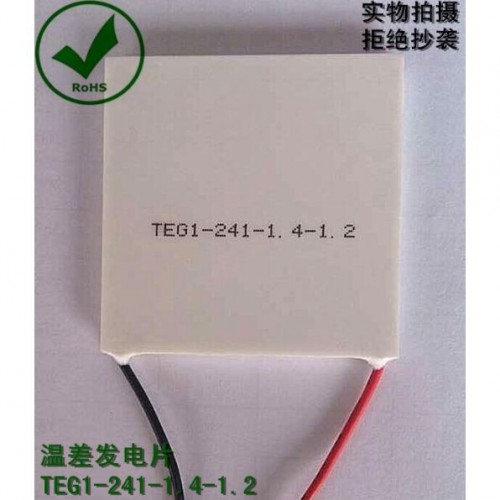 High Temperature 200°C Thermoelectric Module Generator TEG1-241-1.4-1.2