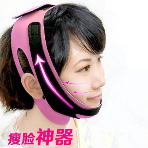 V-Shape Lifting Slimming Fit Mask