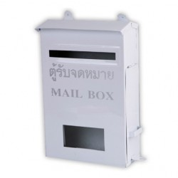 7 Times Mailbox Vertical Design White Color