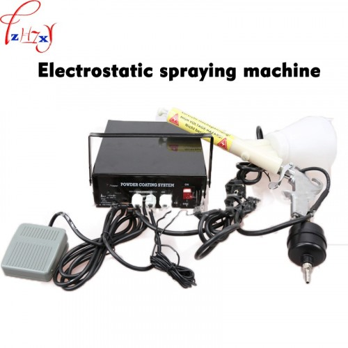 Electrostatic spraying machine PC03-5 small spraying equipment portable 5 gear adjustable spray mach