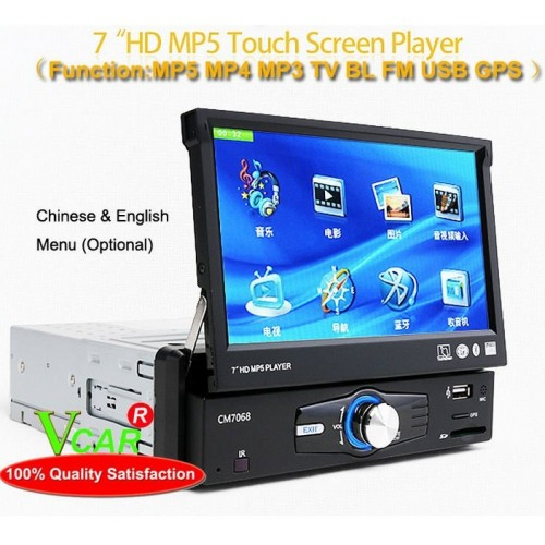 7inch 1-Din 1080HD Car MP5 Built-in GPS and Bluetooth. Without DVD player.