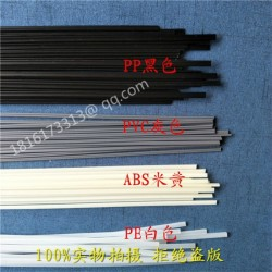 Plastic PP/ABS/PE/PVC Welding rod car