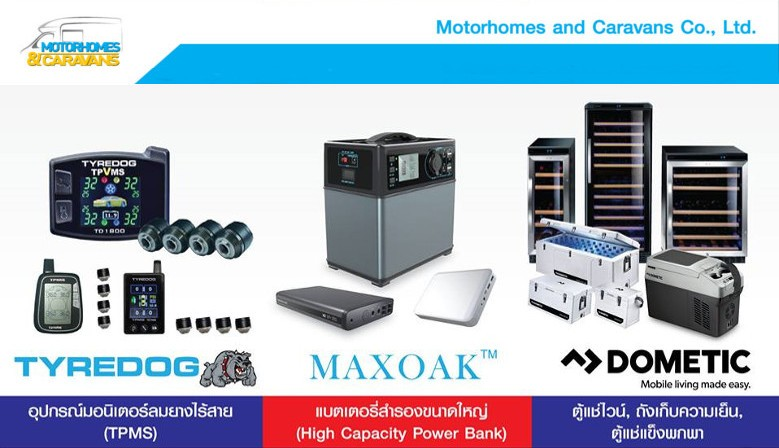 MC-Thai Products